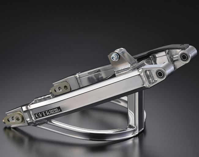 Swingarm OV Type with Stabilizer