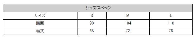 【KADOYA】長T恤(天下布革) - 「Webike-摩托百貨」