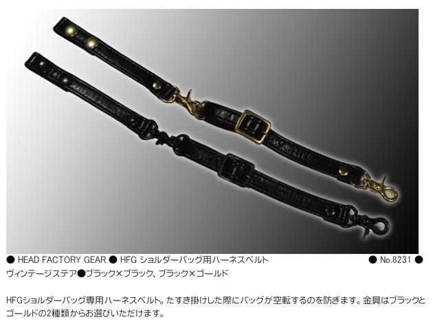 【KADOYA】HFG/肩背包用馬鞍帶 - 「Webike-摩托百貨」