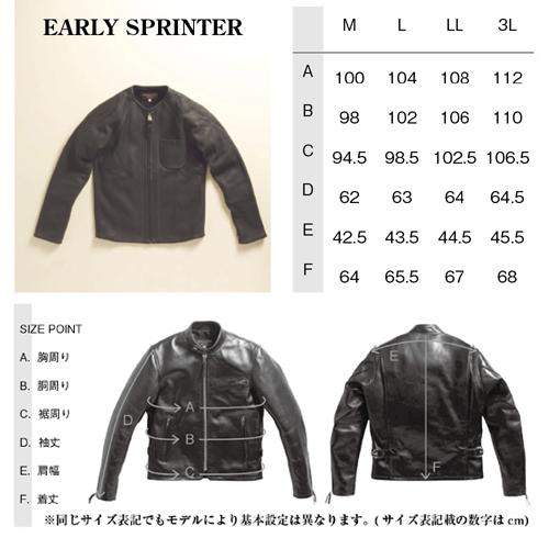 【KADOYA】HF-DEER/Early Splinter 皮革外套(Single) - 「Webike-摩托百貨」