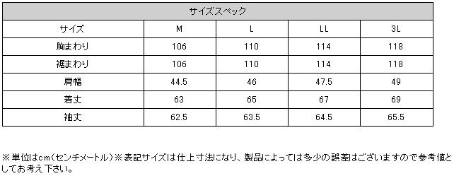 【KADOYA】50S COAT 皮革襯衫(Single) - 「Webike-摩托百貨」