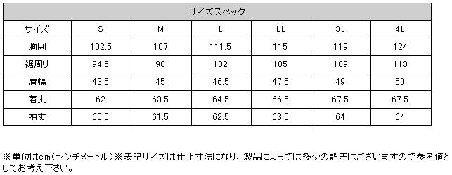 【KADOYA】FPW-R 皮革外套(Double) - 「Webike-摩托百貨」