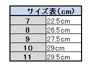 【KADOYA】SUPER VICTORY 車靴 - 「Webike-摩托百貨」