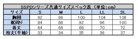 【KADOYA】SSPD/RGST-SUPER DRY T恤 - 「Webike-摩托百貨」