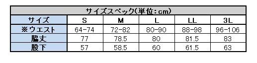 【KADOYA】SSPD/SUMMER TIGHTS緊身褲 - 「Webike-摩托百貨」
