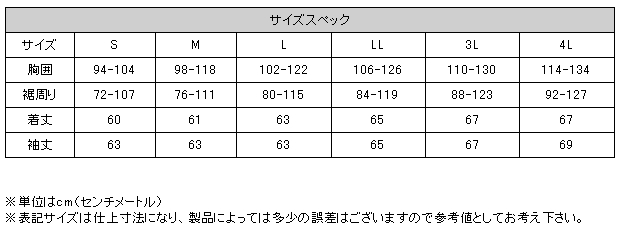 【KADOYA】P-RJ2001(B) 皮革外套(Single) - 「Webike-摩托百貨」