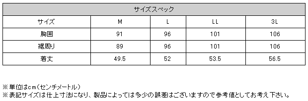 【KADOYA】ZA-VEST 皮革背心 - 「Webike-摩托百貨」