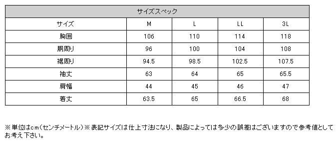 【KADOYA】HF N-1 皮革外套(Single) - 「Webike-摩托百貨」