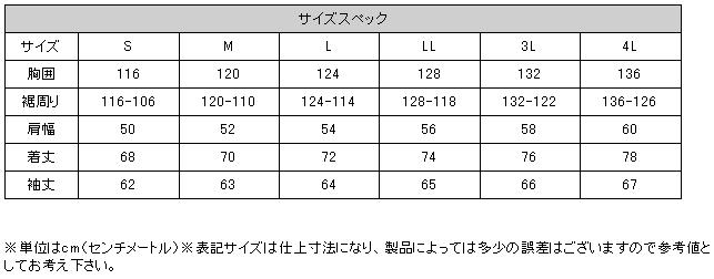 【KADOYA】PRJ-XG 皮革外套(Single) - 「Webike-摩托百貨」