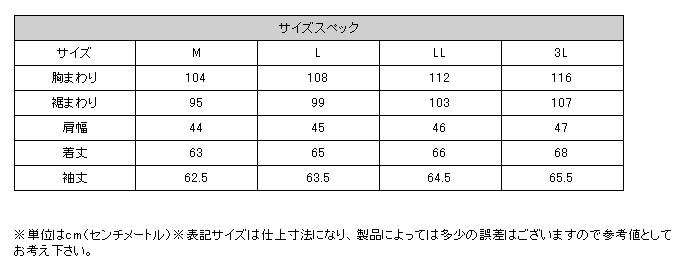 【KADOYA】BOTT 皮革外套(Double) - 「Webike-摩托百貨」