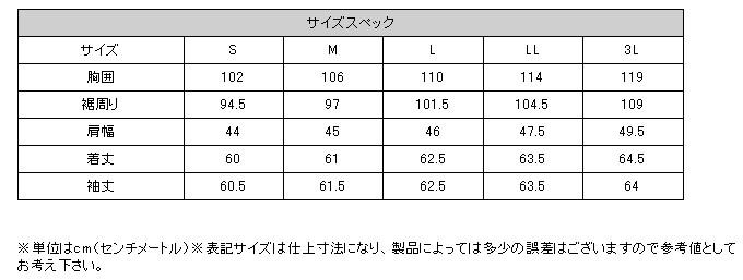 【KADOYA】FPS-1 SFT皮革外套(Single) - 「Webike-摩托百貨」