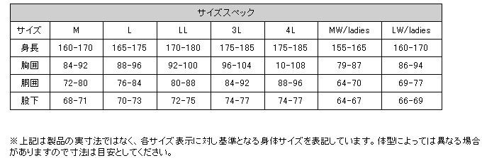【KADOYA】HRT4-JAC 內穿外套 - 「Webike-摩托百貨」