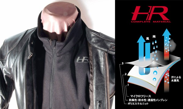 【KADOYA】HRT4-運動衫 - 「Webike-摩托百貨」