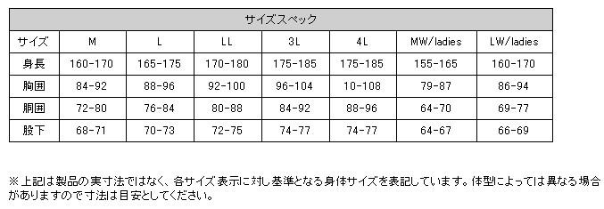【KADOYA】HRT4-運動外套 - 「Webike-摩托百貨」