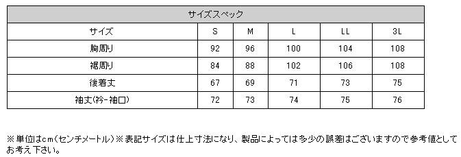 【KADOYA】HINC-CRN運動衫2 - 「Webike-摩托百貨」