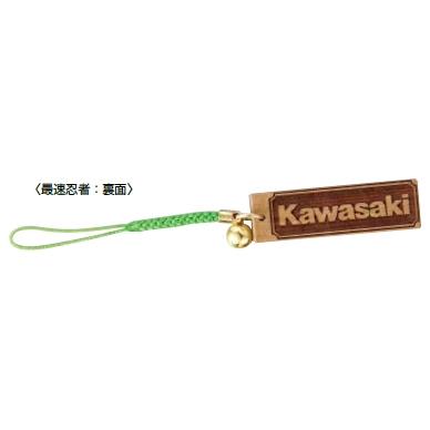 【KAWASAKI】Kawasaki 千社札吊繩無秒速最 - 「Webike-摩托百貨」
