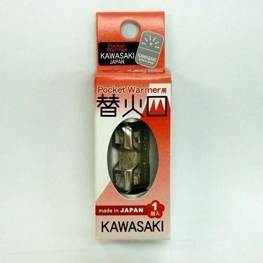 【KAWASAKI】替火口 - 「Webike-摩托百貨」