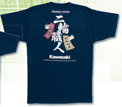 Fuku-sho T-Shirt