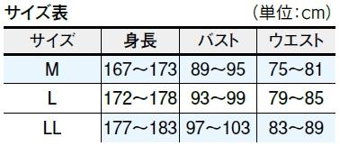 【KAWASAKI】KAWASAKI薄外套 - 「Webike-摩托百貨」