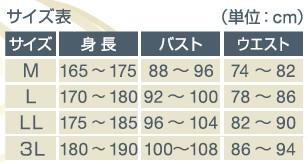 【KAWASAKI】KAWASAKI GWS騎士夾克 - 「Webike-摩托百貨」