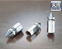 【KITACO】鍍鉻錐型螺帽 - 「Webike-摩托百貨」