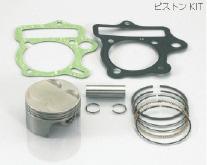 【KITACO】WPC活塞 套件(54/3R) - 「Webike-摩托百貨」
