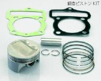 【KITACO】WPC鍛造活塞 套件(57/3R) - 「Webike-摩托百貨」