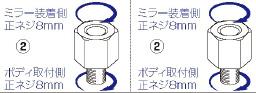 【KITACO】後視鏡轉接座組 - 「Webike-摩托百貨」