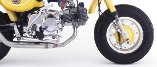 【KITACO】8英吋 鋁合金輪框組 - 「Webike-摩托百貨」
