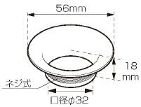 【KITACO】Super 空氣喇叭口 - 「Webike-摩托百貨」