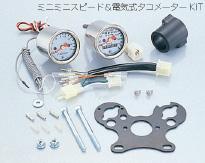 【KITACO】Speed 迷你&電子式轉速錶套件 - 「Webike-摩托百貨」