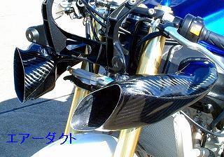 【CLEVERWOLF】進氣導管組  - 「Webike-摩托百貨」