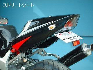 【CLEVERWOLF】道路版 單座整流罩 - 「Webike-摩托百貨」