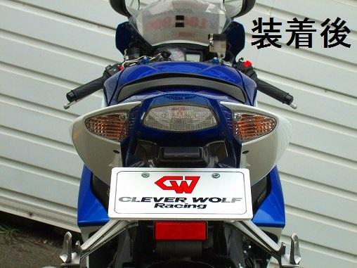 【CLEVERWOLF】無土除套件 - 「Webike-摩托百貨」