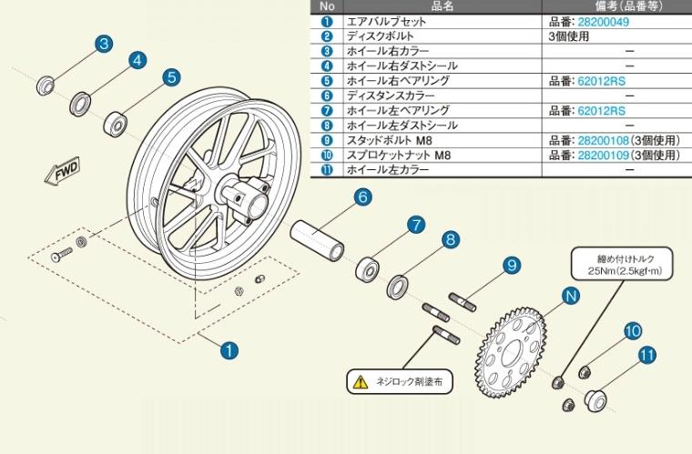 【GALE SPEED】齒盤螺絲 M8 (1個) - 「Webike-摩托百貨」