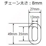 【GODZILLA】Chain Lock 08L長鏈鎖 小型圓筒鎖形式 - 「Webike-摩托百貨」