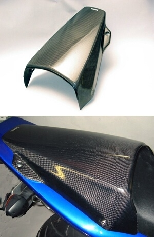 RS Sports Seat Cowl
