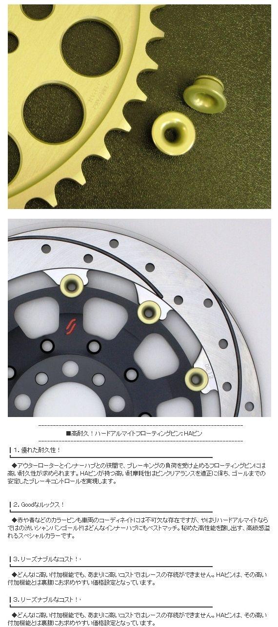 【SUNSTAR】Trad Type-2 前煞車碟盤&煞車卡鉗座組 - 「Webike-摩托百貨」