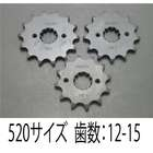 Front Sprocket SUNSTAR