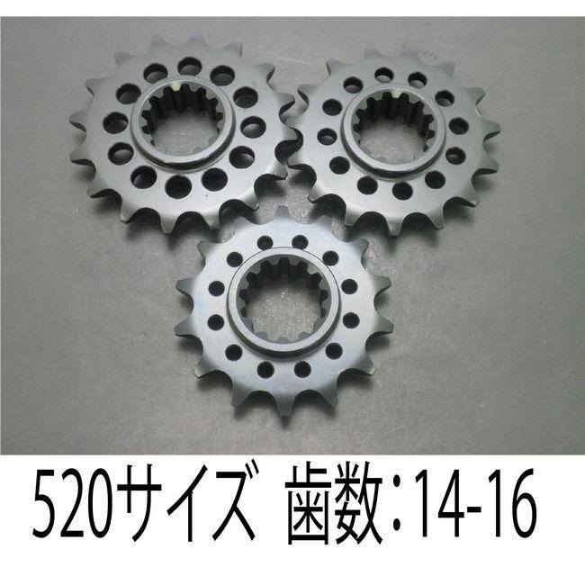 【SUNSTAR】前齒盤 - 「Webike-摩托百貨」