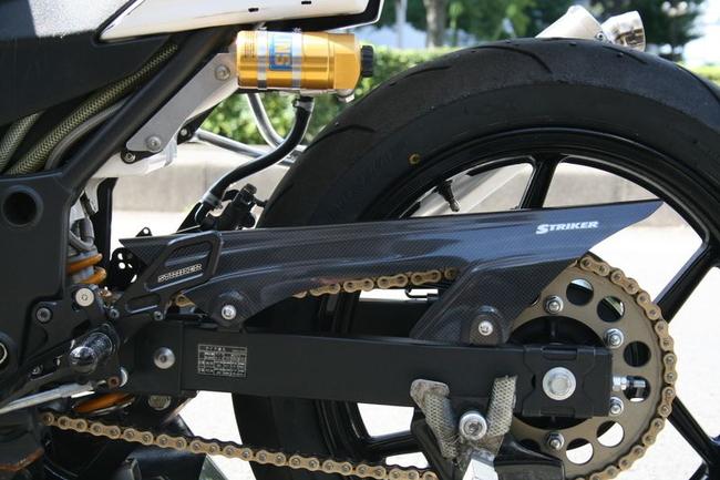 【STRIKER】Aero Design 碳纖維鍊條保護蓋 - 「Webike-摩托百貨」