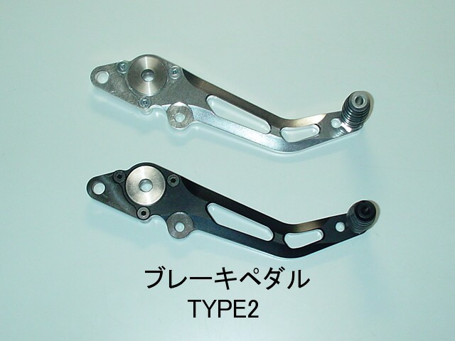 【STRIKER】DPS 腳踏維修用替換品 Striker軸承型煞車踏桿 TYPE2 - 「Webike-摩托百貨」