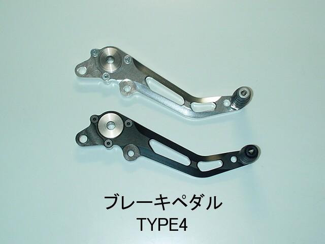 【STRIKER】DPS 腳踏維修用替換品 Striker軸承型煞車踏桿 TYPE4 - 「Webike-摩托百貨」