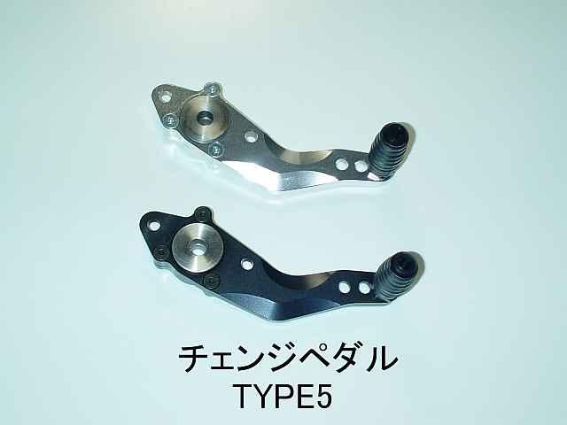 【STRIKER】DPS 腳踏維修用替換品 Striker軸承型打檔桿 TYPE5 - 「Webike-摩托百貨」