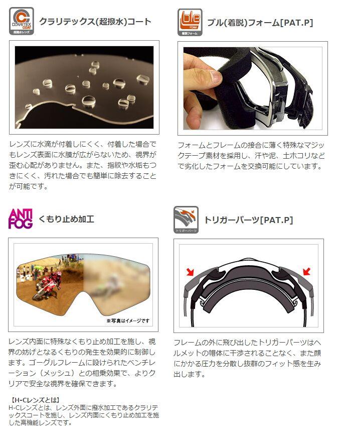 【SWANS】MX-TALON-N越野風鏡 - 「Webike-摩托百貨」