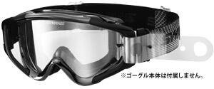 【SWANS】TALON LAMINATE TEAR OFF 3(TALON越野風鏡專用層積板快拆式 鏡片) - 「Webike-摩托百貨」