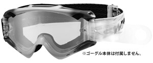 【SWANS】RUSH LAMINATE TEAR OFF 3(RUSH越野風鏡專用層積板快拆式 鏡片) - 「Webike-摩托百貨」