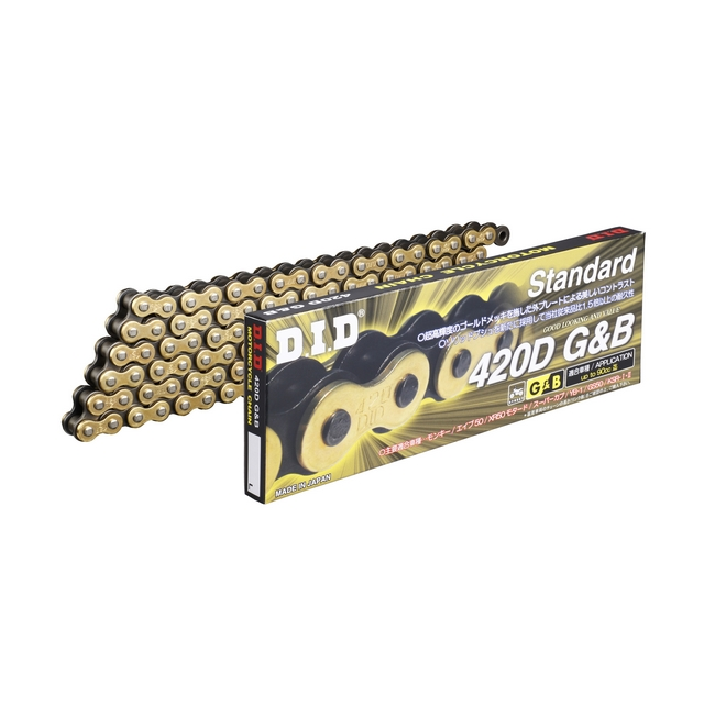 STD Series Chain 420D Gold & Black [with Clip (RJ) Joint]