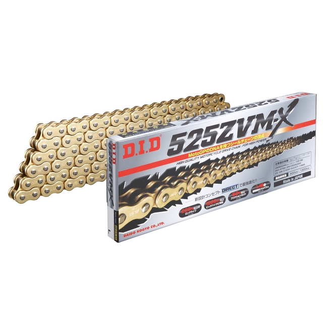 ZVM-X Series Chain 525ZVM-X Gold [with Riveting (ZJ) Joint]