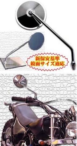 【TAKATSU】圓形藍色鏡面後視鏡M10 - 「Webike-摩托百貨」